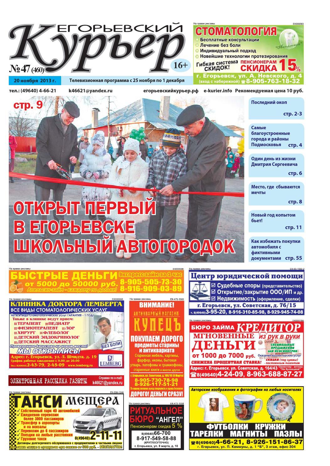 Справка ПНД для госслужбы Краснопресненская