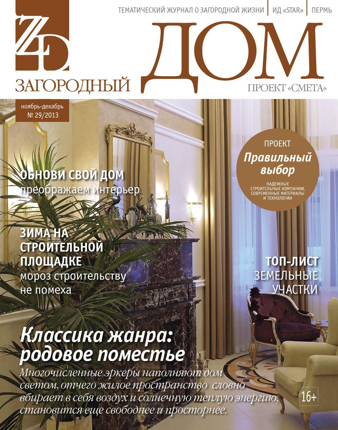 Александр Ермолов  официальный сайт