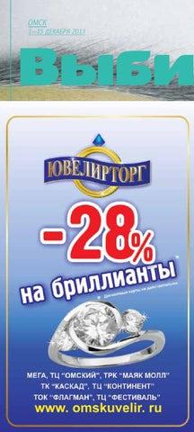 Косметика Улица 2-я Бажова Чебоксары