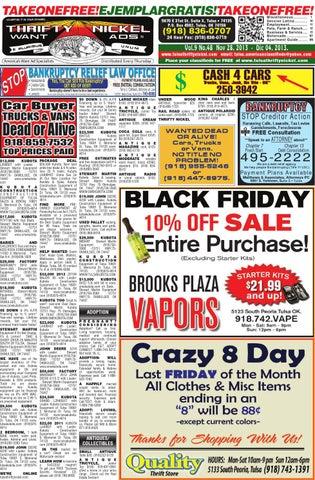 Salon & Spa Equipment Shampoo Bowl Faucent Upcr File #7930 Cheap Sales 50% Health & Beauty