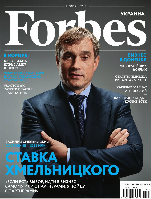 Frbs 11 2013 ua by kofeer26 - issuu ec3e62530ea