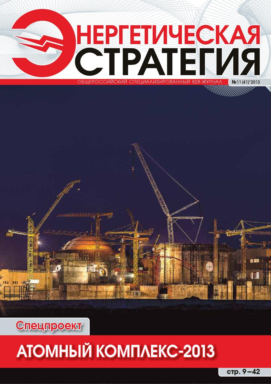 Стальконструкция строительная компания Ижевск строительная компания делающая фундамент на винтовых сваях