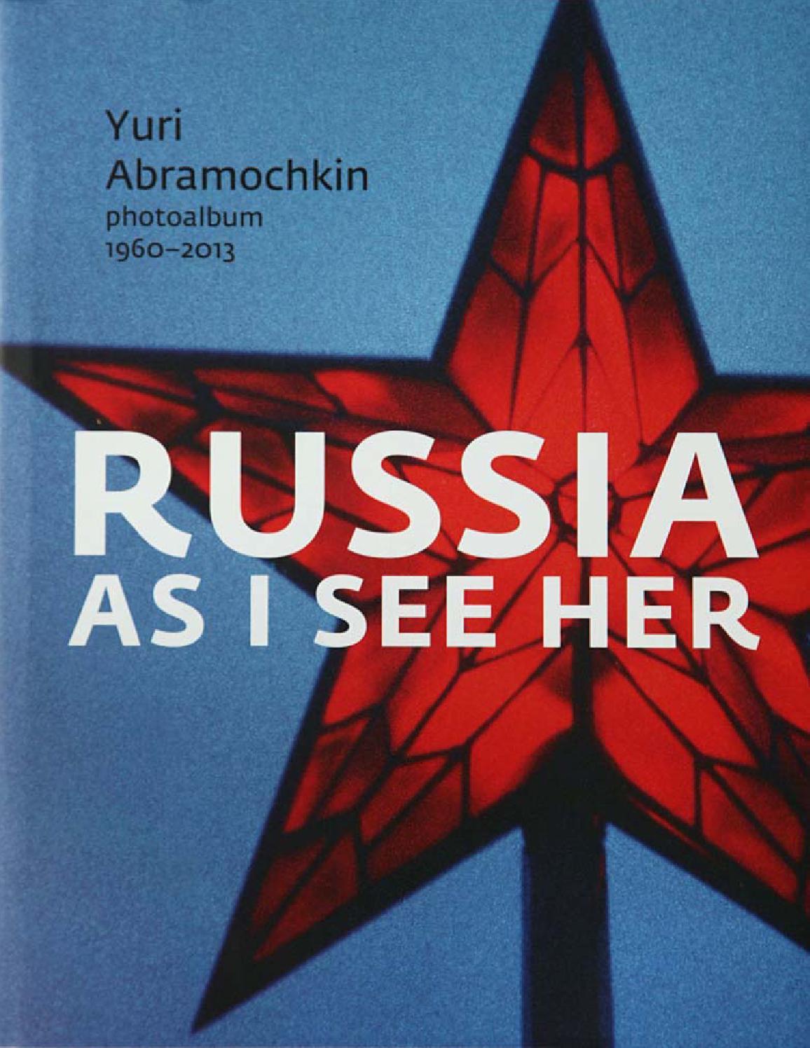 In Kazan, Patricia Kaas gave rare spirits Red Moscow 26.10.2013 33