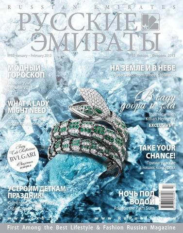 Russian Emirates Magazine     53   Jan - Feb 2013 by Russian ... f0ccac5b7a6