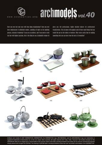 Archmodels vol 40 мелочи для кухни