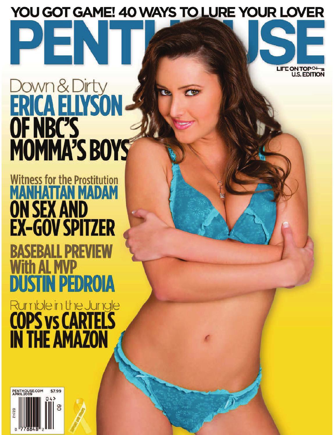 женщины в форме знаменитый журнал пентхаус