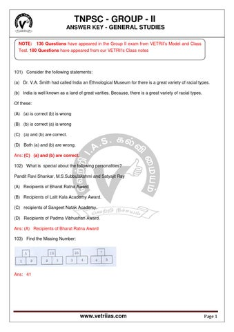 TNPSC Group II GS 2013 Answer Key English By Vetrii IAS