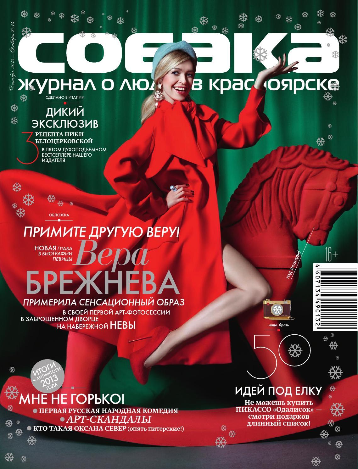 Бледная Обнаженная Кристина Риччи – Жизнь За Гранью (2009)