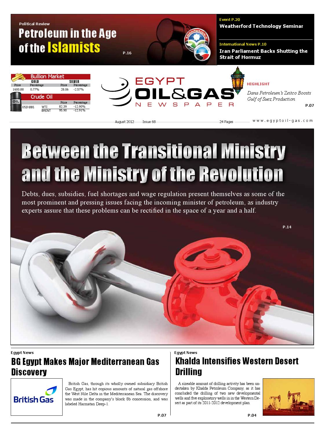 August 2012 Issue by Egypt Oil & Gas - issuu