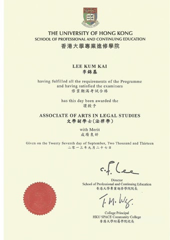 Certification Of Graduation Of Hku Space By Ronald Lee Issuu