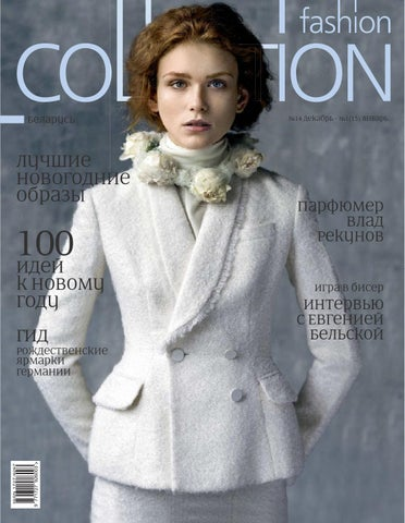 6e8204e52889 Fashion Collection Belarus  14-15 (dec-jan 2014) by Fcollection ...