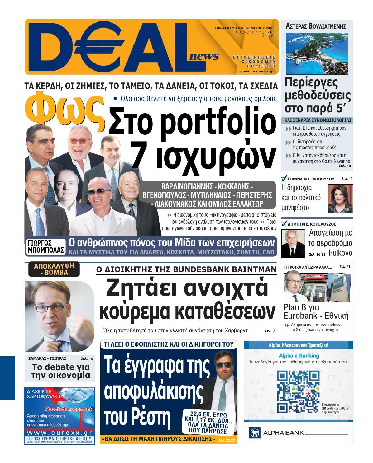 62157f4dc1 Deal 06 12 13 by Demetris Dimarelis - issuu