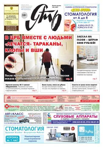 Сколько стоит килограмм металла в Туменское килограмм меди в Калистово