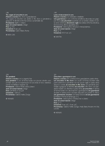 guarnizione datazione 2013