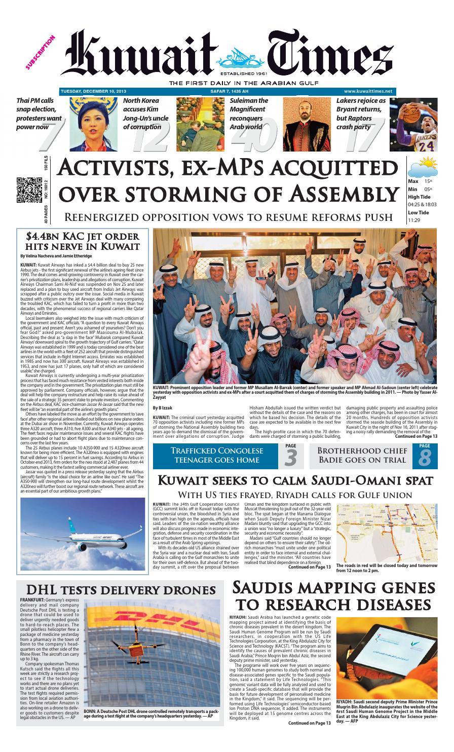 088cd6e081f97 10th Dec 2013 by Kuwait Times - issuu