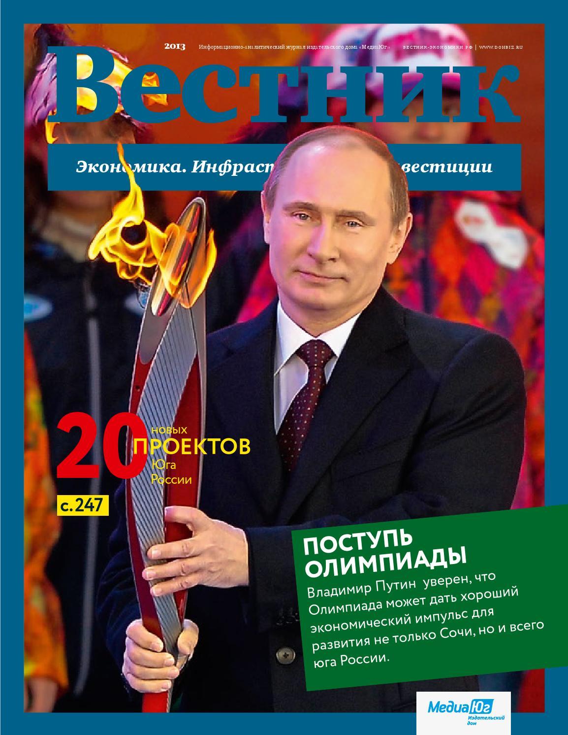Юрий гребенников 52 телец россия москва на сайте знакомства брачные знакомства с иностранцем бесплатно