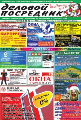 займ под 0 процентов рячж приват банк кредиты наличными украина
