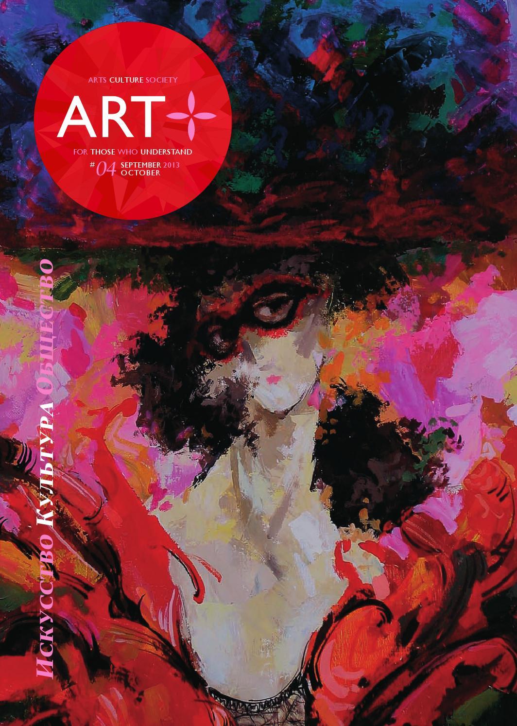 Art+Privé 4 by Art+Privé - issuu a0a4f0243ac