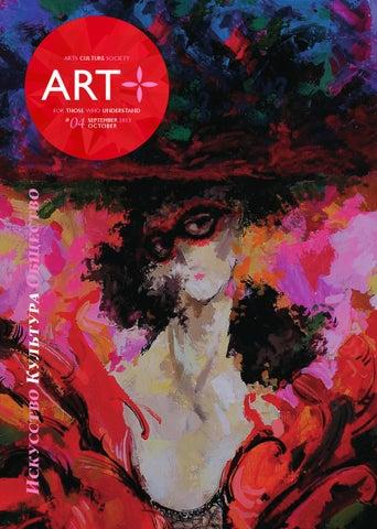 bdc4ad0d4eff Art+Privé 4 by Art+Privé - issuu
