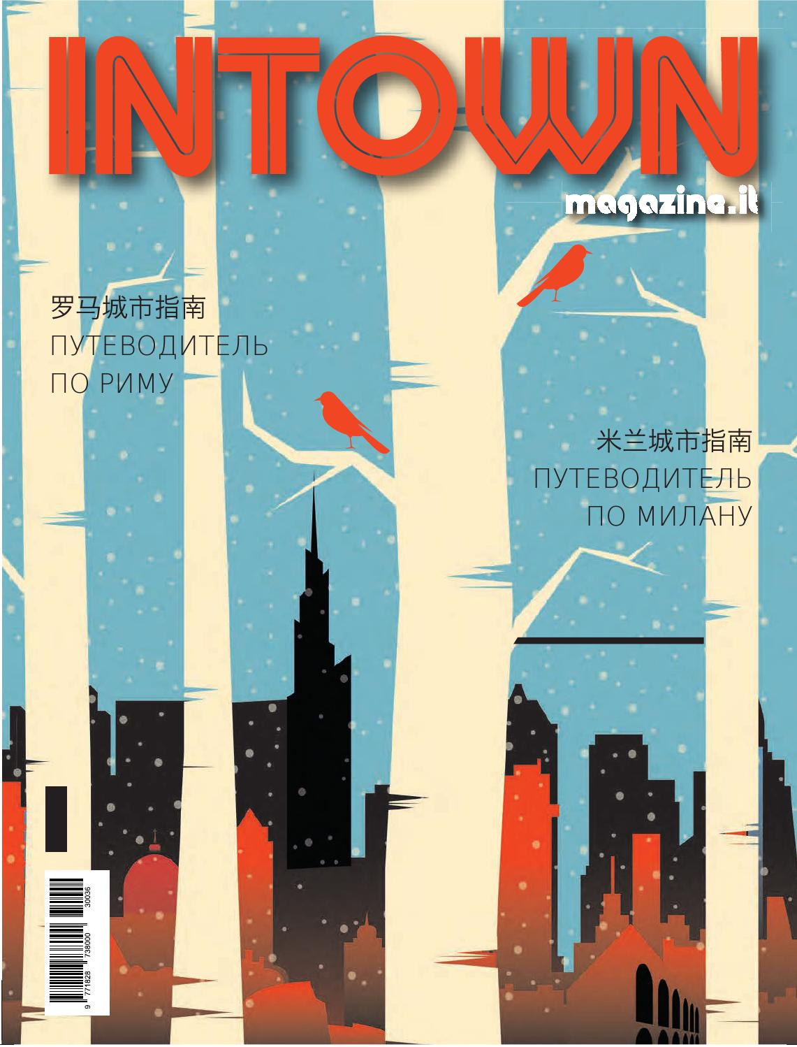Intown 36 By Intown Milano Issuu