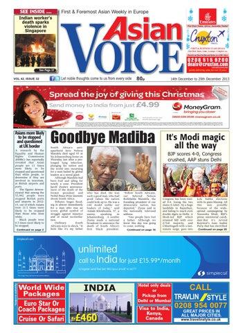 6dd11491526c AV 14th December 2013 by Asian Business Publications Ltd - issuu