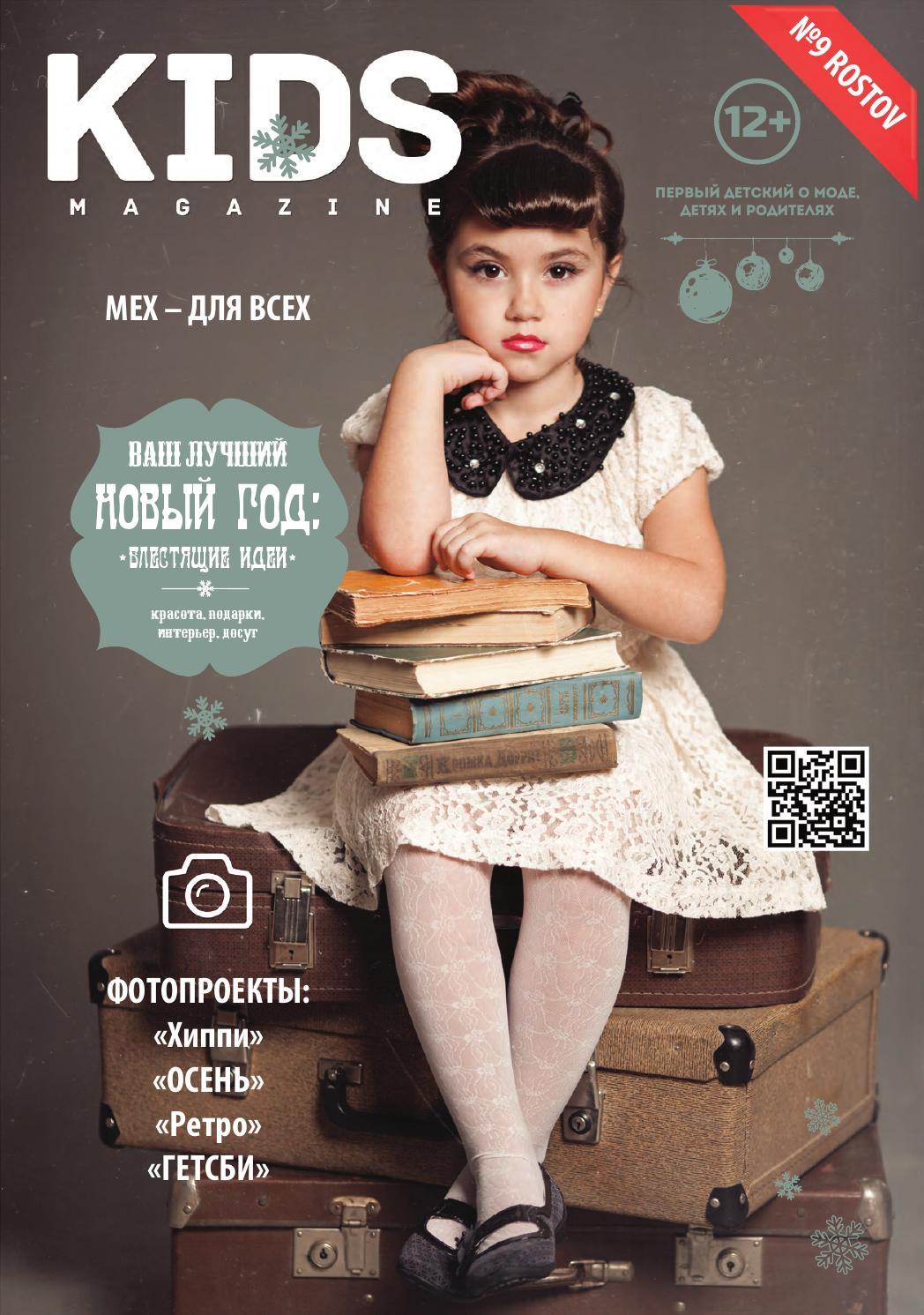 Журналы издательства картинки