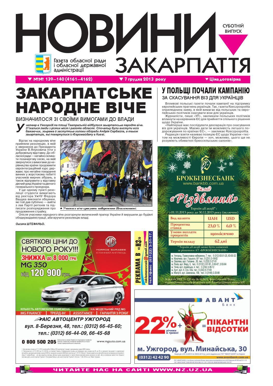 Новини молдови пограбування ігрові апарати