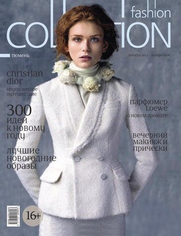 6ec8dc6a173e Fashion collection tyumen 032 december-january by Елена Bogdanova ...