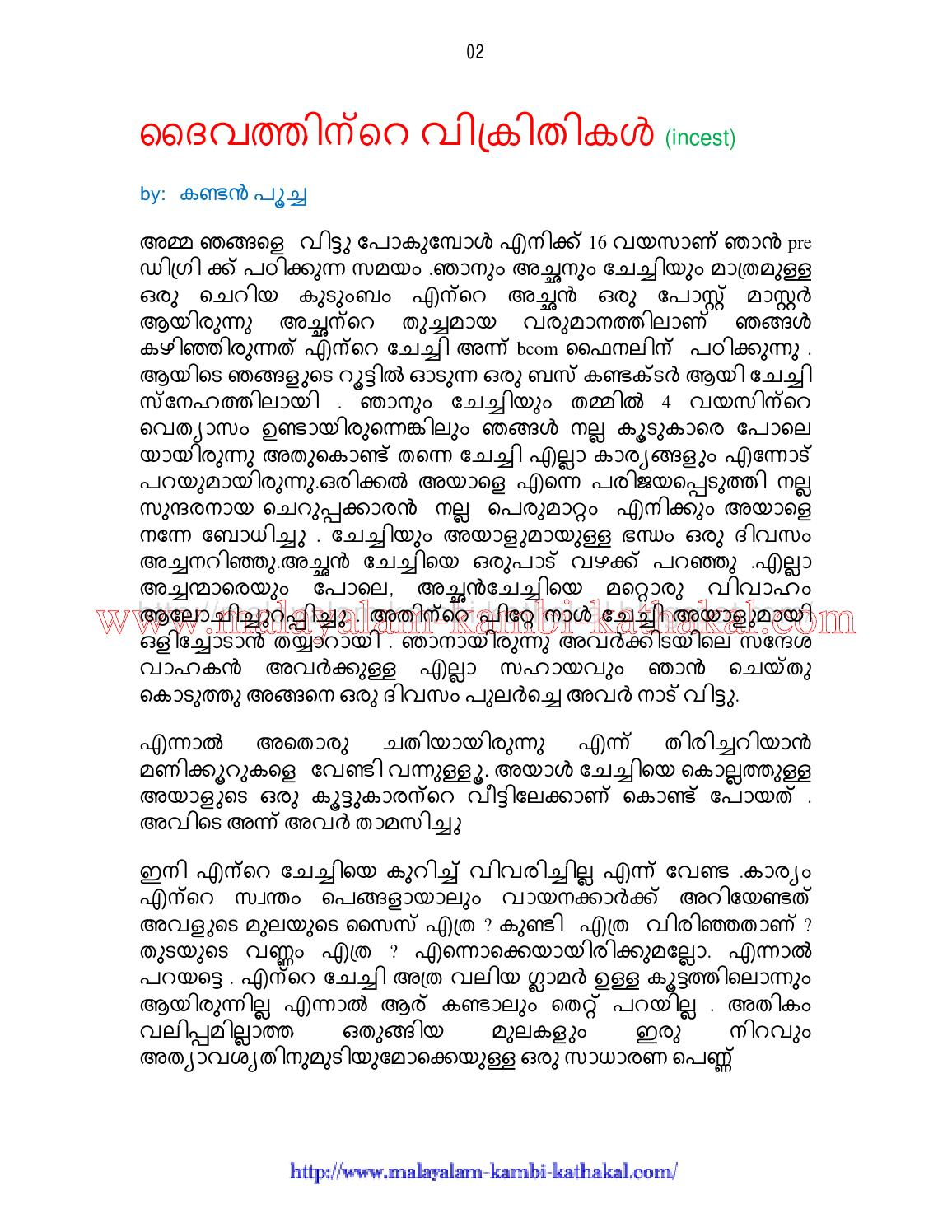 Malayalam Sex Stories Pdf Format