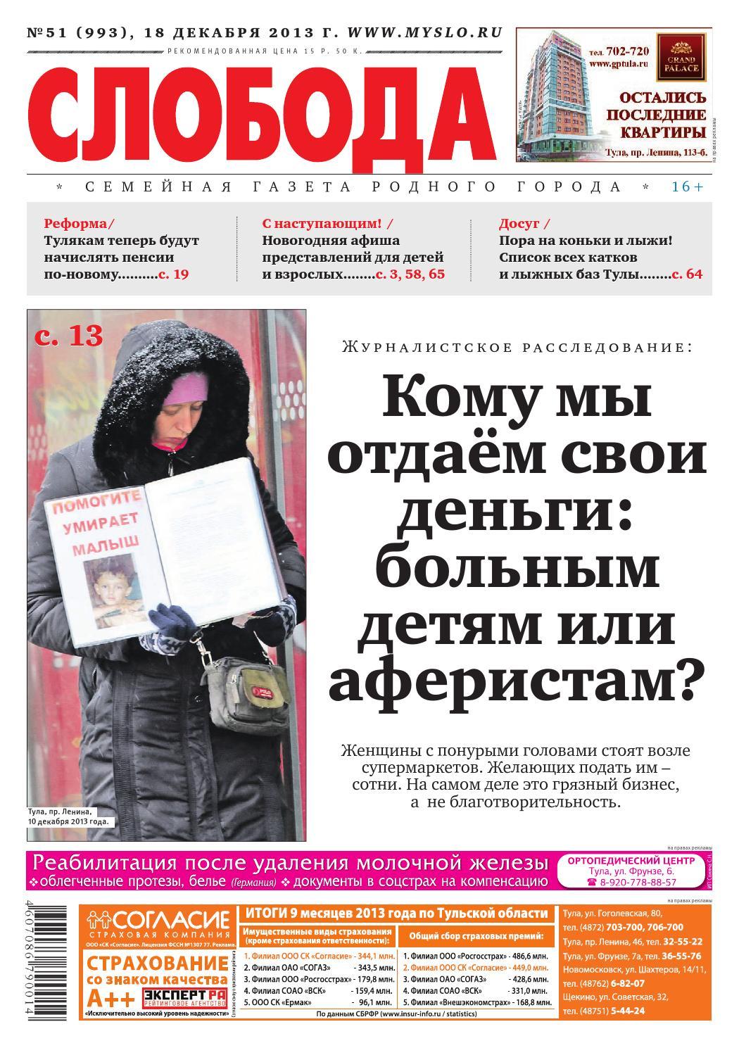 Встречусь для секса с женщиной25 33 года в белорусии г глубокое
