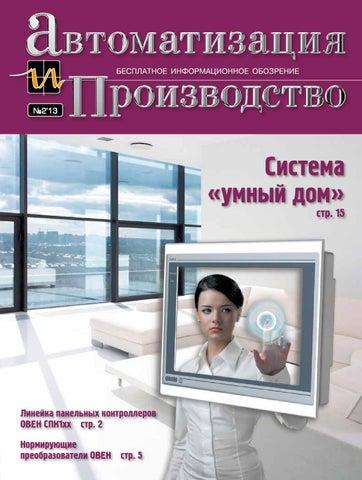 view Los derechos fundamentales como institución 2010