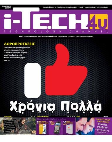 i-TECH4u  40 Dec-Jan 14 by i-TECH4u - issuu 8692042a4e0