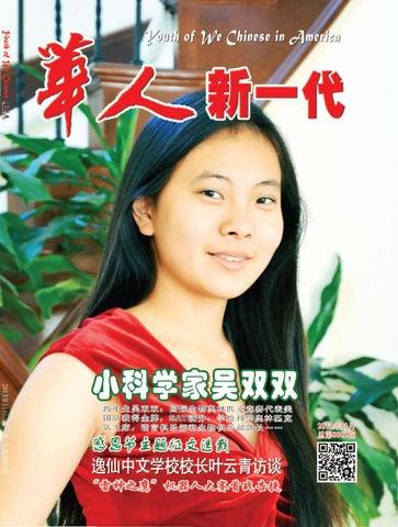 Asian chubby tit