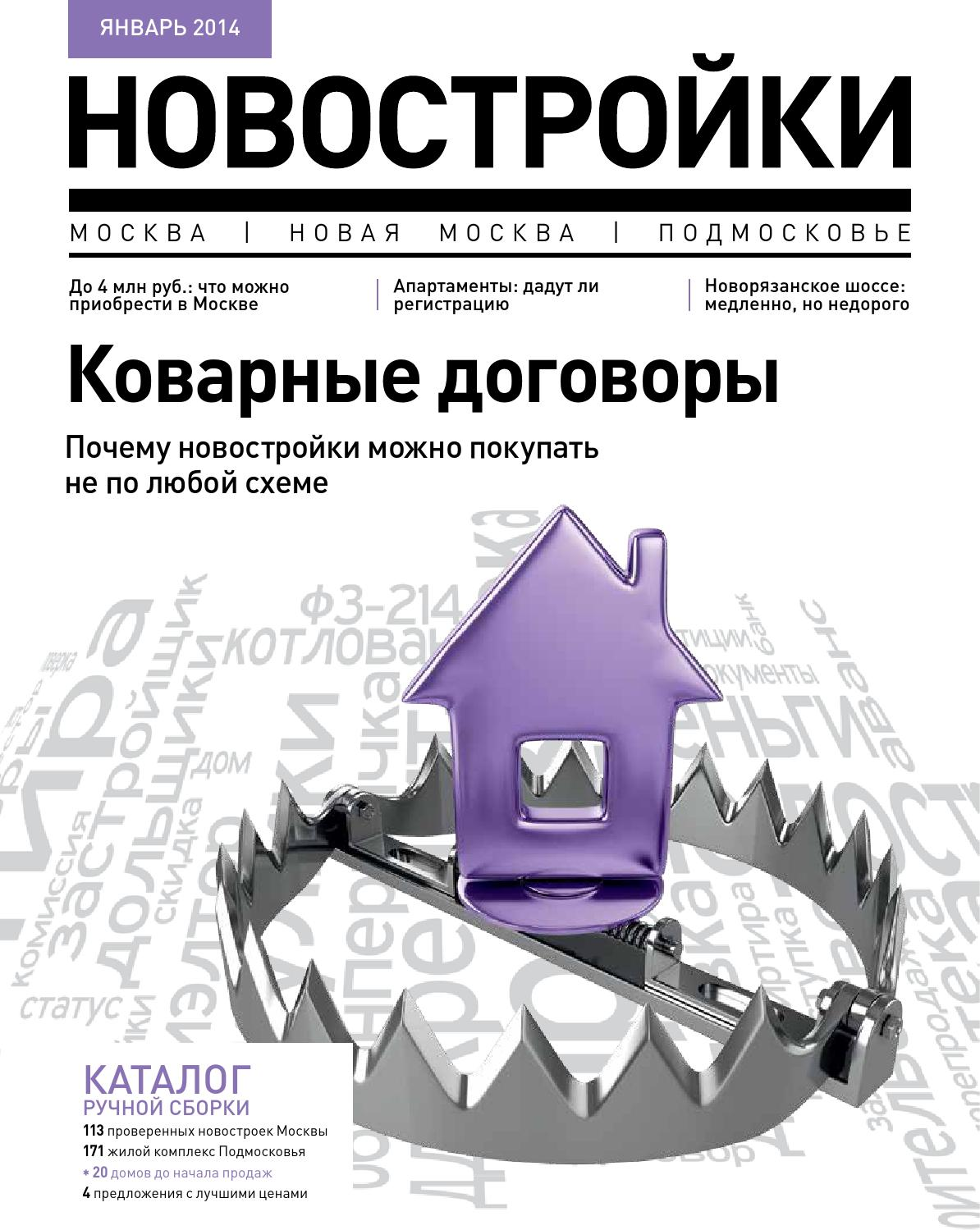 хоккейный клуб бриз москва давыдковская