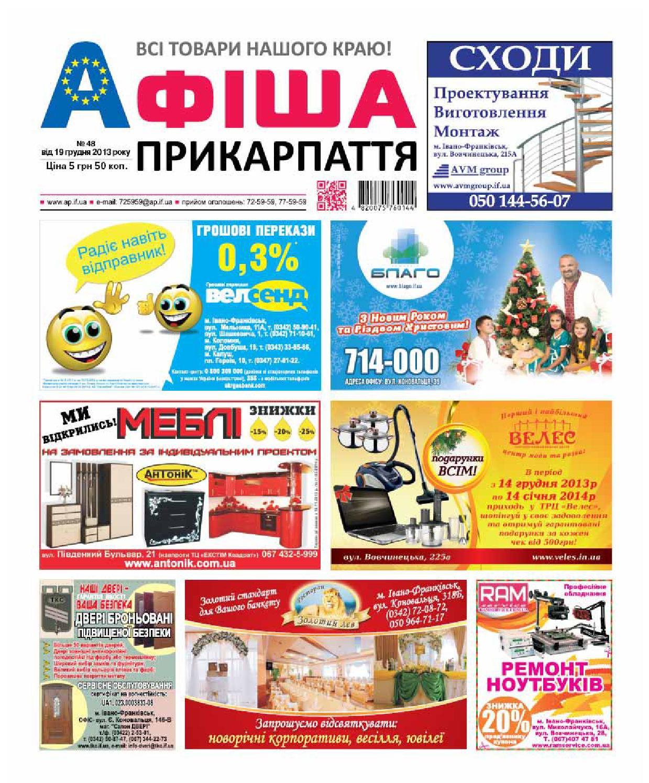 afisha603(48) by Olya Olya - issuu 541e36d46eedd