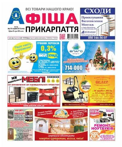 afisha603(48) by Olya Olya - issuu 9c55096f1c845