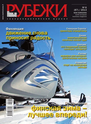 New Horizons 6 (87)   2013 by Ostromedia Oy - issuu 1cec2574095