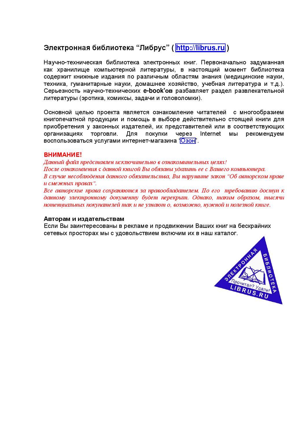 офисы микрозаймы красноярск