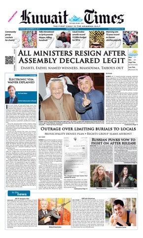 8b0f76e1e8 24th Dec by Kuwait Times - issuu