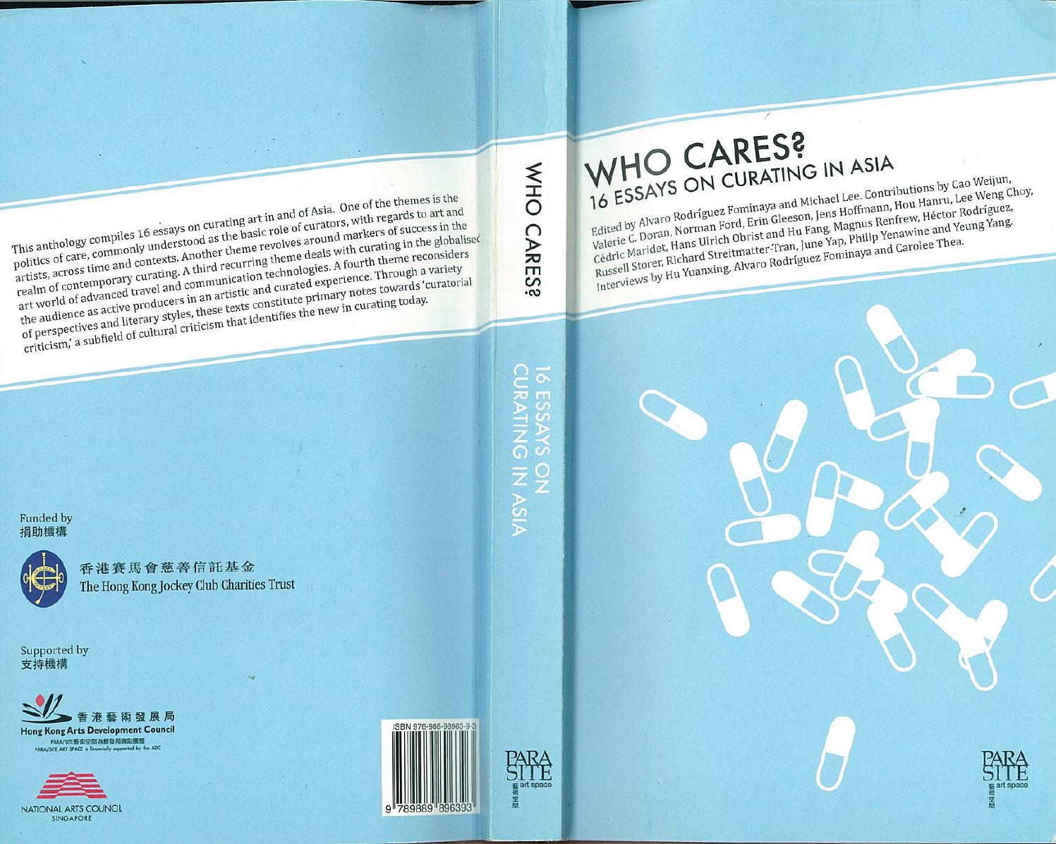 who cares 16 essays on curating in asia para site book1 3 years ago parasite hk