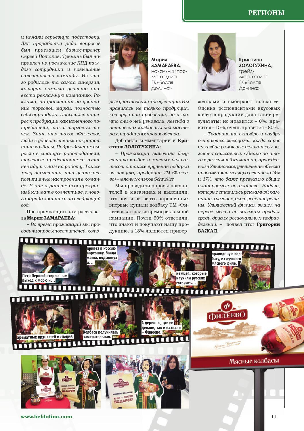 Журнал группа компаний официальный сайт видеоуроки создание сайта в joomla