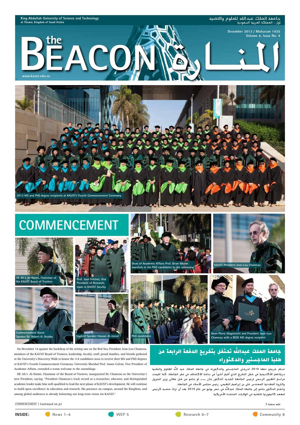 107b699dc249d 2013 December Beacon. The Beacon Newspaper