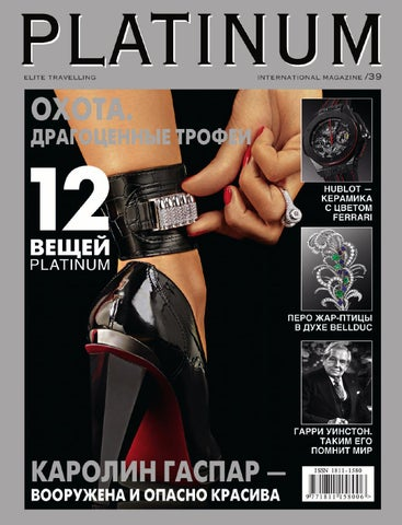 9d179aa75b8 Luxury Guide 06 2015 by TomDesign - issuu