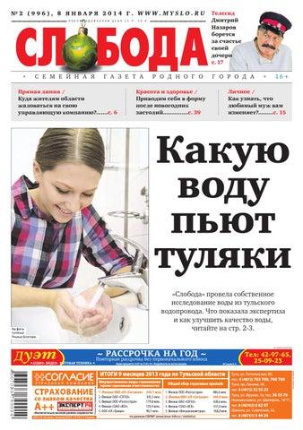 Екатерина Олькина Топлесс Купается В Море – Столица Греха (2010)