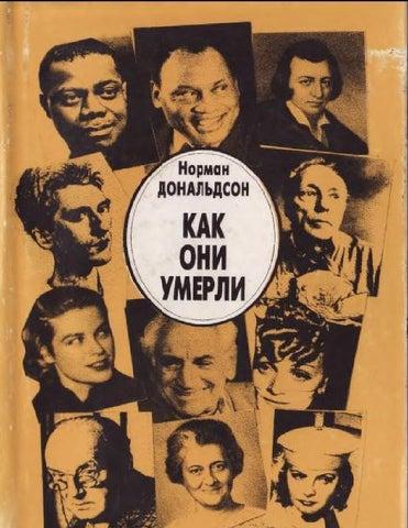 Секси Хоуп Лэнг В Купальнике – Жажда Смерти (1974)