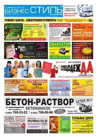 Как быстро получить деньги под птс Конаковский проезд займы под птс в москве Ракетный бульвар