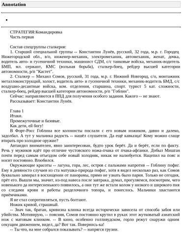 chudnie-kanalnie-popki-foto-zrelaya-zhenshina-ebetsya-s-molodimi