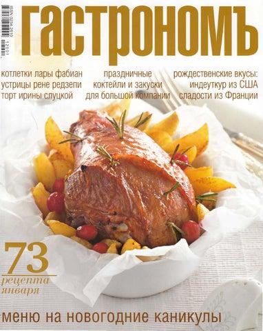 Смотреть Рецепт дня от Веселої Корівки: салат с плавленым сыром, томатами и яблоками видео