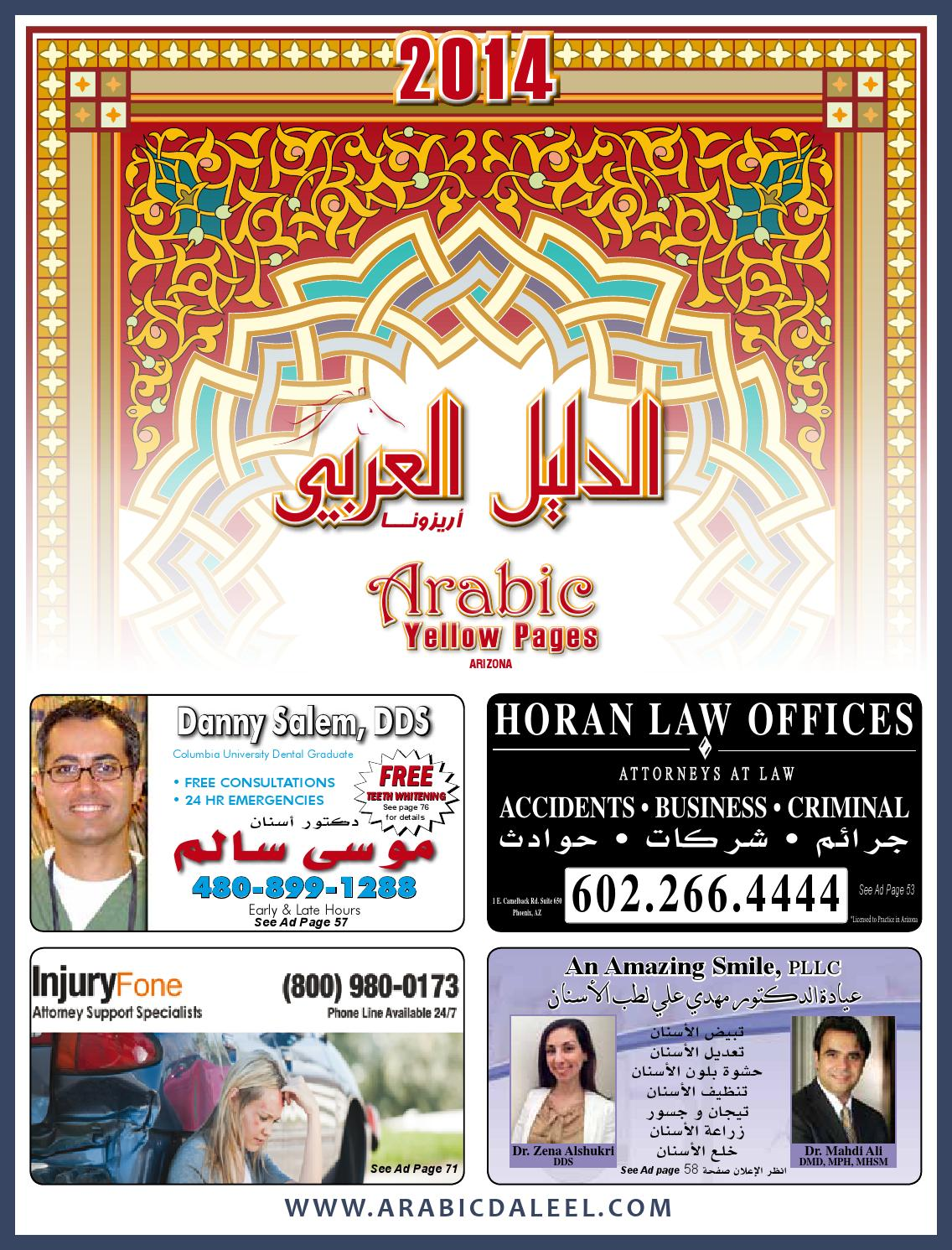78b88aa1e Arabic Yellow Pages 2014 الدليل العربي by Arabesque Media & Breek Media -  issuu