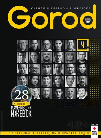 Gorod 11 by Gorod - issuu 68642637a55